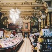Магазин купцов Елисеевых фотографии