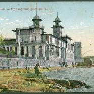 Выставка «Привет из Крыма» фотографии