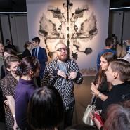 Выставка «Алексей Роуман. Тело оставь на память». фотографии