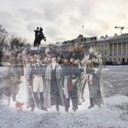 Интеллектуальная игра «Эпоха декабристов» фотографии