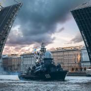 День Военно-Морского флота в Санкт-Петербурге 2018 фотографии