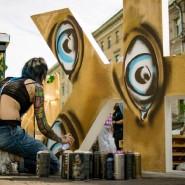 Фестиваль «Живые улицы» 2017 фотографии