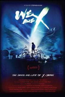 Мы — X Japan