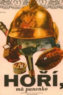Бал пожарных