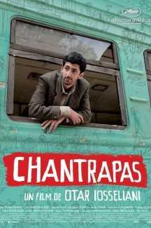 Шантрапа