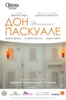 ONP опера: Дон Паскуале