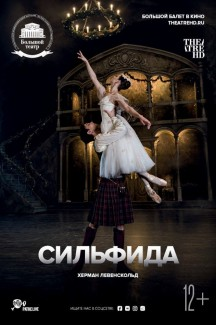 TheatreHD: Сильфида