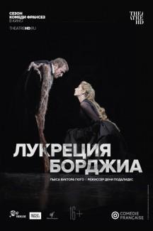 TheatreHD: Комеди Франсез: Лукреция Борджиа