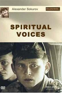 Духовные голоса