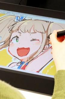 МК Компьютерный рисунок