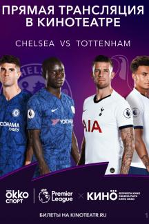 Прямая трансляция матча Челси - Тоттенхэм от Okko Спорт