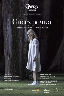 ONP опера: Снегурочка