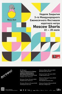 Moscow Shorts