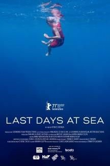 Последние дни у моря