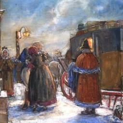 Выставка «Некрасов в иллюстрациях русских и советских художников»