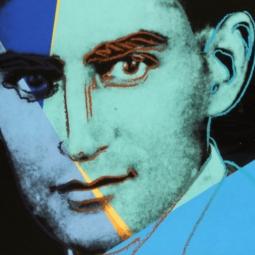 Лекция «В гостях у Кафки: Швейцария и Россия»