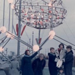 Выставочный проект «Лаборатория Будущего. Кинетическое искусство в России»