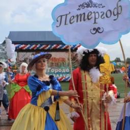 День города Петергоф 2018