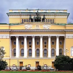 Прямые трансляции спектаклей Александринского театра 2020