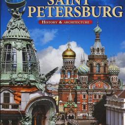 Выставка «Новые книги о Петербурге»