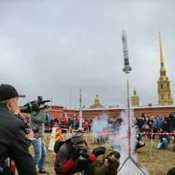 Праздник «День космонавтики в Петропавловской крепости» 2018