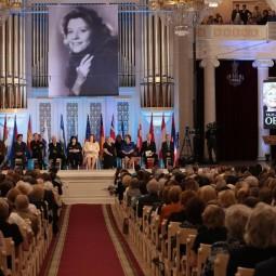 Международный конкурс молодых оперных певцов Елены Образцовой 2017
