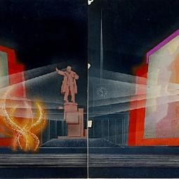 Выставка «Праздничное оформление Петрограда—Ленинграда 1918-1987»