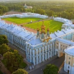 День города Пушкин 2017