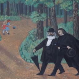 "Выставка ""Карл Маркс навсегда"""