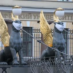 Карантин в Санкт-Петербурге 2020