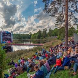 Фестиваль «Дым над водой» в Приоратском парке Гатчины 2020