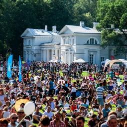 Фестиваль «Усадьба Jazz» 2018