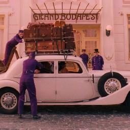 Показ фильма «Отель «Гранд Будапешт» в киноцентре «Родина»