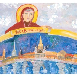Выставка «Русская Православная Церковь на защите Отечества»