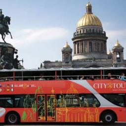 Обзорная экскурсия на двухэтажном автобусе Сити Тур