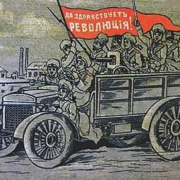 Выставка «Октябрем по театру: 1917 — 1927»