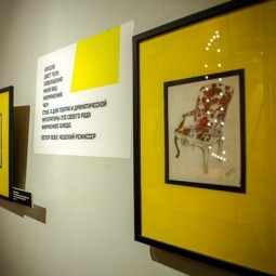 Выставка-коллаж «Тринадцать стульев»