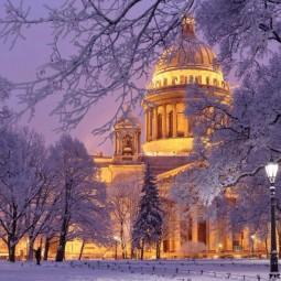 Топ-10 интересных событий в Санкт-Петербурге на выходные 3 и 4 февраля