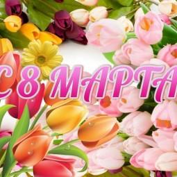 Куда сходить 8 марта в Санкт-Петербурге