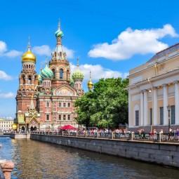 Акция в честь Всемирного дня туризма «Неповторимое очарование гостеприимного Санкт-Петербурга» 2020