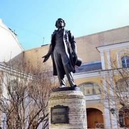 День памяти Александра Сергеевича Пушкина 2018
