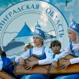 Празднования  90-летия Ленинградской области