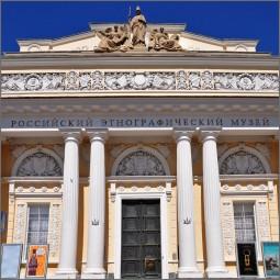 Российский Этнографический музей онлайн