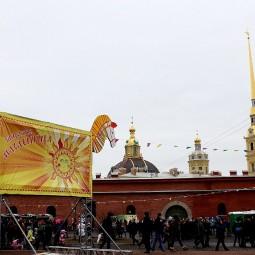 Праздник «Широкая Масленица» в Петропавловской крепости 2020