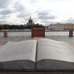 Топ-10 интересных событий в Санкт-Петербурге на выходные 12 и 13 сентября