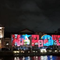 Световое шоу в честь открытия библиотеки Маяковского