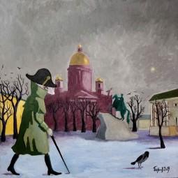 Выставка Дмитрия Пахомова «Продавец воздушных шаров»