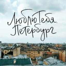 Топ-10 интересных событий в выходные 28 и 29 октября в Санкт-Петербурге