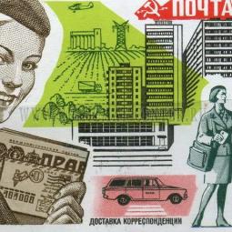 Выставка «Филателия как искусство»