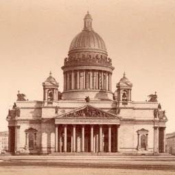 Выставка «Петербург в фотографии XIX века»